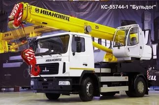 Автокран КС 35715-2 Ивановец